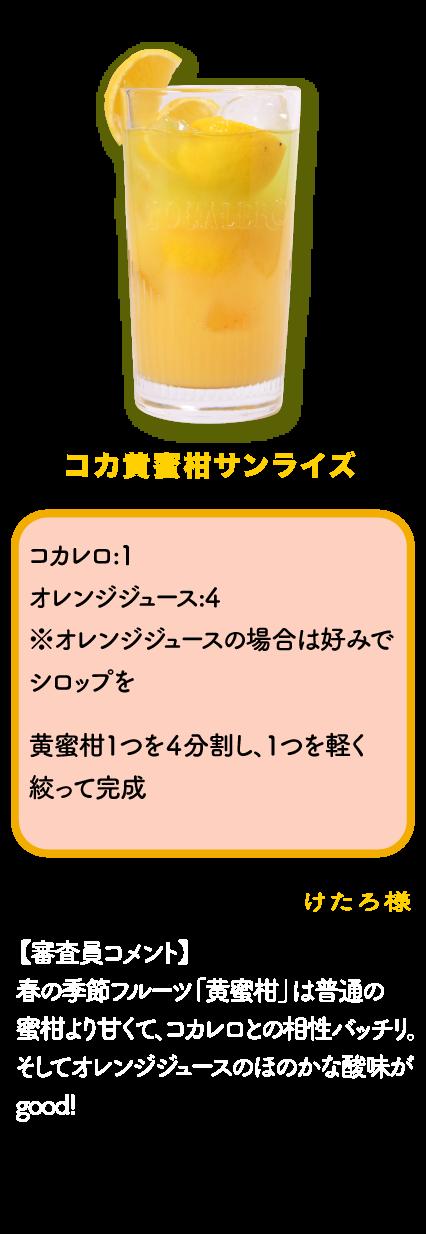 優秀賞作品4