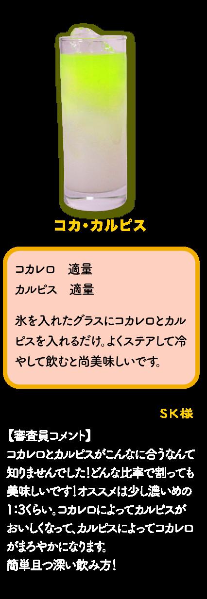 優秀賞作品7