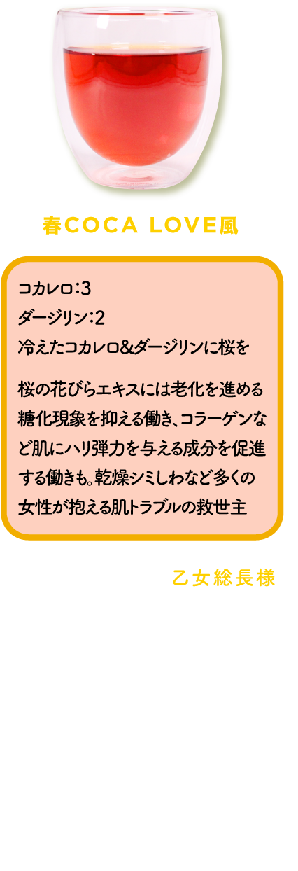 優秀賞作品6